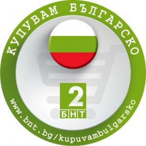 bnt-kupuvai-bg